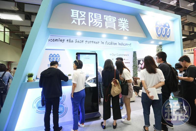 洪志賢最得意的戰績之一,是跟著外資買進聚陽,9個月內報酬率達50%。