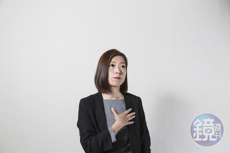 高鈺婷認為,現在所追求的人權與黨外時期是不同面向。