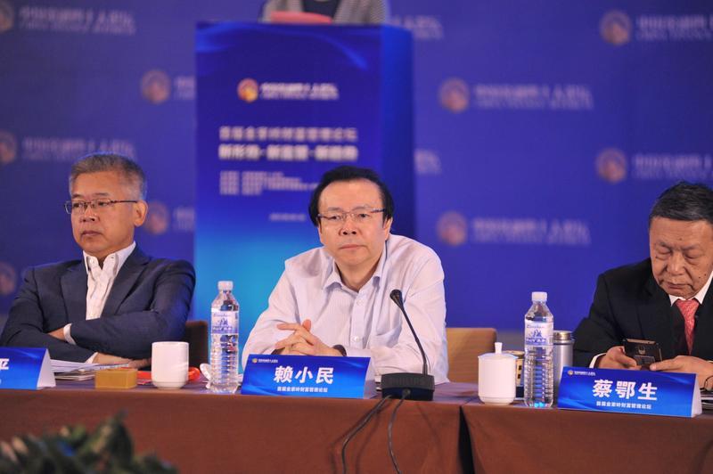 中國華融前董座賴小民因貪瀆案下台,還被發現有百名情婦住同社區,宛如現代版的後宮。(東方IC)