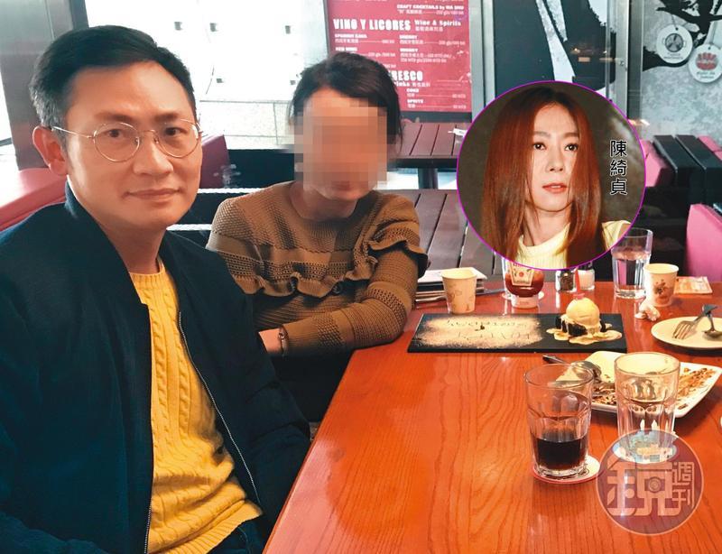 跟老公(左)結婚19年、認識31年,林太太(右)察覺他可能外遇的這一年來,常遭「冷暴力」無情對待。(讀者提供)