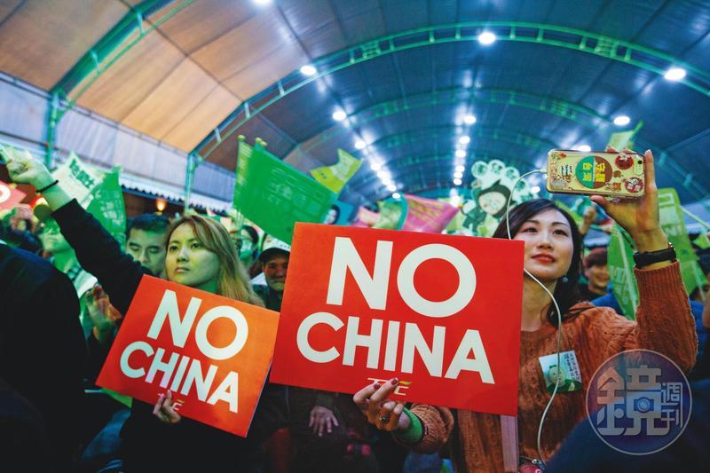 香港反送中運動受到台人高度關注,民進黨舉辦下架吳斯懷之夜,群眾高舉「NO CHINA」標語,訴求反制中國。
