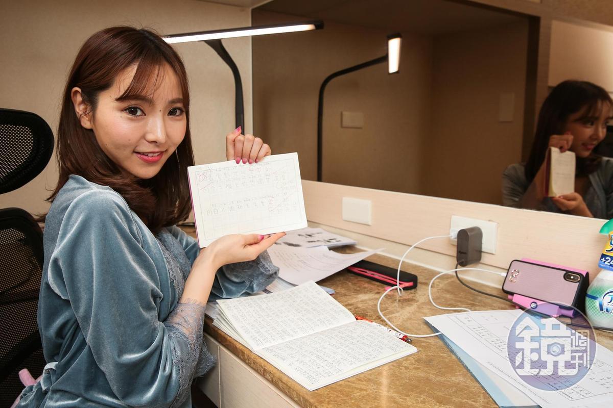 夏木安梨得意秀出她考試滿分的試題。