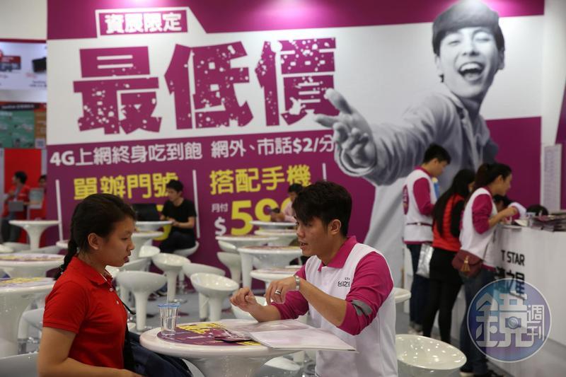 台灣之星過去靠著低價策略,在市場殺出一條血路。