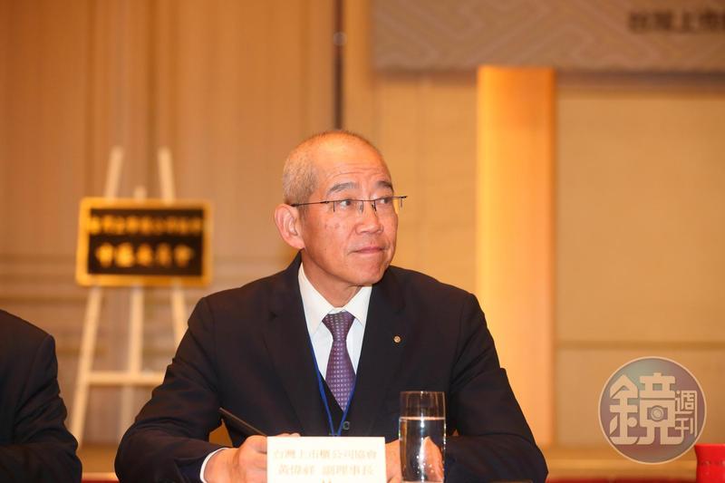 大聯大董事長黃偉祥要出奇招收購文曄,想不到卻遇到對方頑強抵抗。