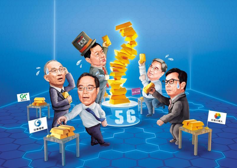 為搶5G執照,台灣5家電信業者殺紅眼,標金也創下全球新高。