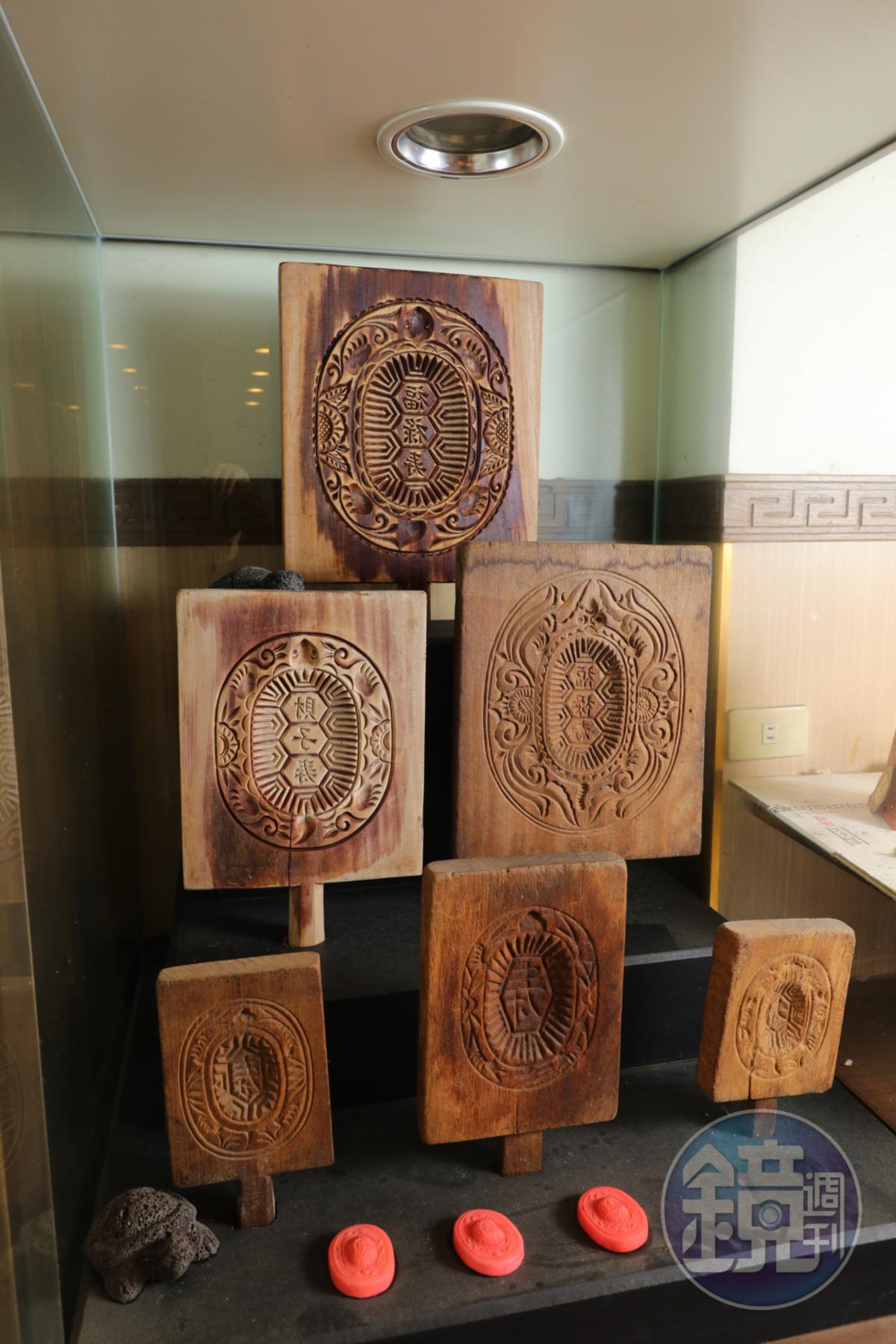 玻璃櫃裡展示歷代木刻的紅龜粿印。