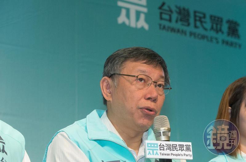 對於陳水扁醫師稱參政有助病情,柯文哲直言,那給他當總統好更快。圖為資料照。