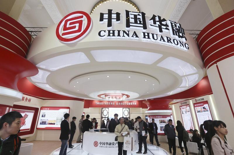 中國經濟是否硬著陸及地方債問題,是未來值得留意的投資風險。(達志影像)
