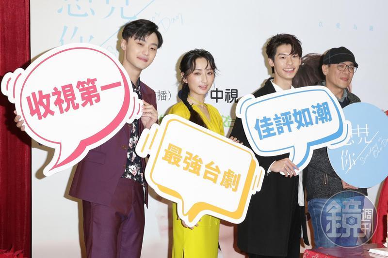 《想見你》收視創佳績,(左起)施柏宇、許光漢、柯佳嬿出席慶功記者會。