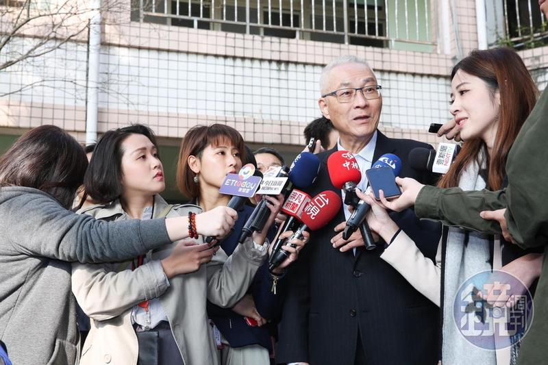 本屆總統及立委大選,國民黨均未有斬獲,因此傳出吳敦義將宣布請辭黨主席。
