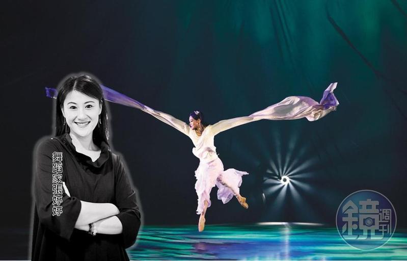 張婷婷曾與香港舞團共同策劃《倩女‧幽魂》舞展,佳評如潮。(讀者提供)