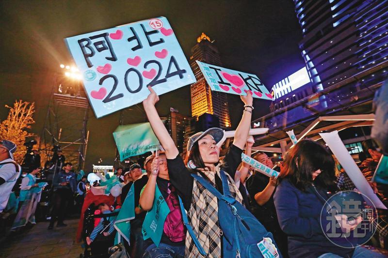 不少支持者拱柯P參選2024總統,柯受訪不諱言,進軍國會就是預先替執政做準備。