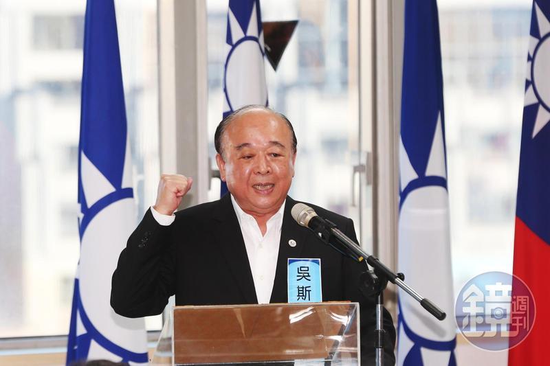 國民黨青壯派要求黨內改革,並要吳敦義辭黨主席,以及吳斯懷辭不分區立委。