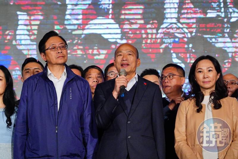 韓國瑜敗選後首返回高雄上班,他召開記者會上對市民道歉,並稱目前沒規劃選黨主席。