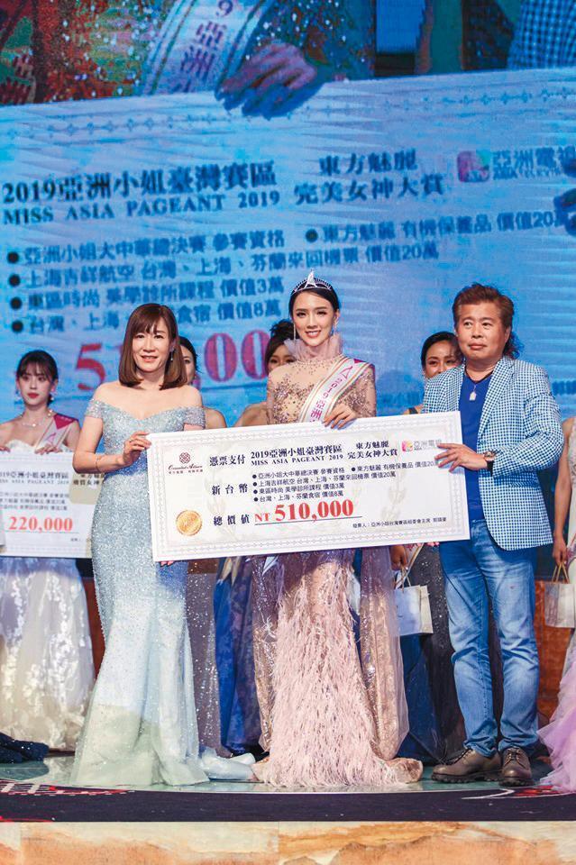 去年8月,翁子涵(中)參加2019年亞洲小姐台灣賽區盛事,獲大會評選為「完美女神」,以及網路票選最佳人氣獎得主,有友人透露,是一位叫「MICHAEL WANG」(右)的人,拿出100萬元「贊助」她。(翻攝自亞洲小姐官網)