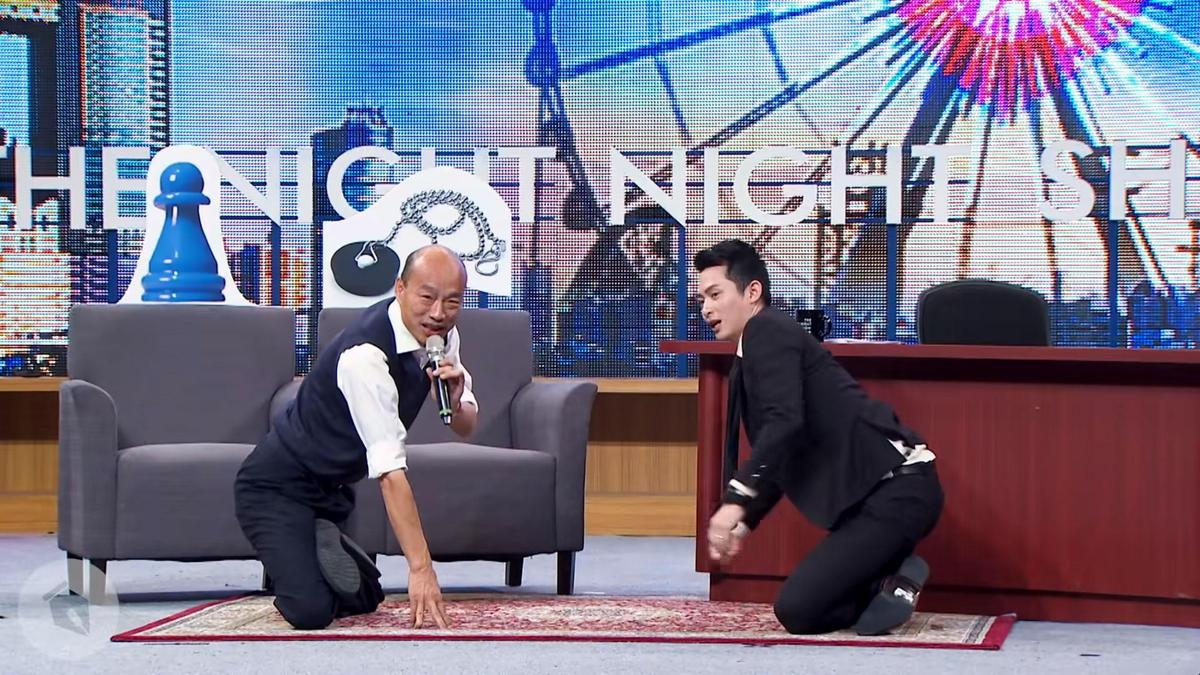 韓國瑜敢於自嘲博取好感,在《博恩夜夜秀》與主持人博恩比賽誰能盤腿後跪著走路。 (翻攝《博恩夜夜秀》)