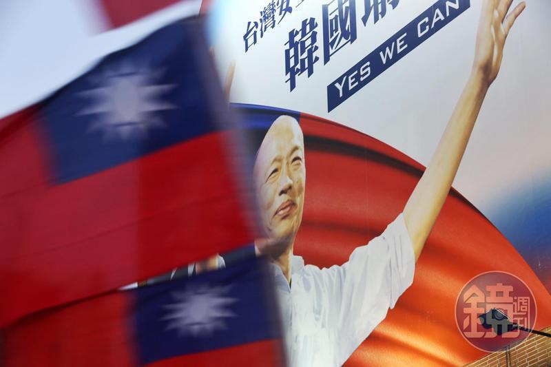 《金融時報》認為台灣大選是民主的勝利,但也可能讓台海的區域風險升高。