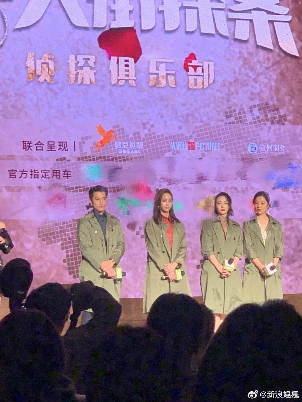 在記者會上,張鈞甯與邱澤並肩而站,還笑虧男方很會撩妹。(翻攝自新浪娛樂微博)