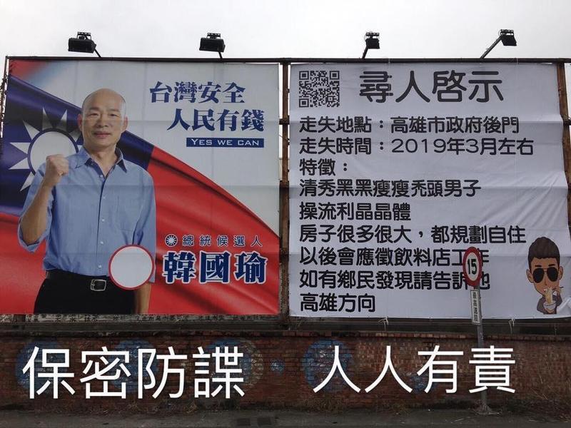 小商人預計今晚於台北市議員陳怡君服務處發放200份雞排。(翻攝自Gtokevin小商人靠北幹古股份有限公司臉書)