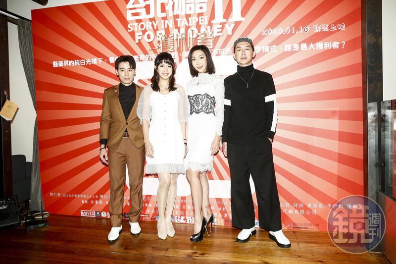 男主角邱志宇(左1)飾演志明,是個菜鳥業務員,戲裡的表現走「誇張派」,也是連莊演出的李宓(右2),這次在續集裡飾演醫師娘。