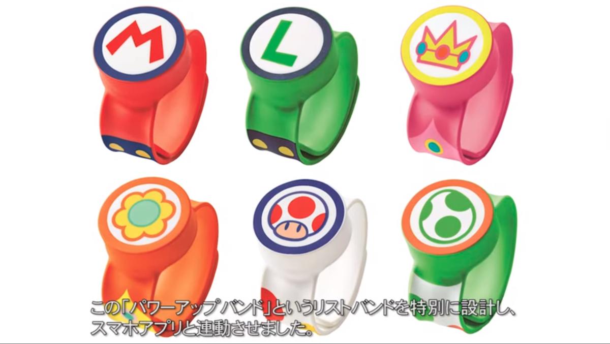 「力量提升手環」共有六種款式。(翻攝自ユニバーサル・スタジオ・ジャパン(USJ)公式チャンネル YouTube頻道)