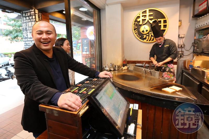 2015年開幕的扶旺號主賣鐵板土司,以早餐店模式搶早午餐市場,台式西吃的口味在東區很受歡迎。
