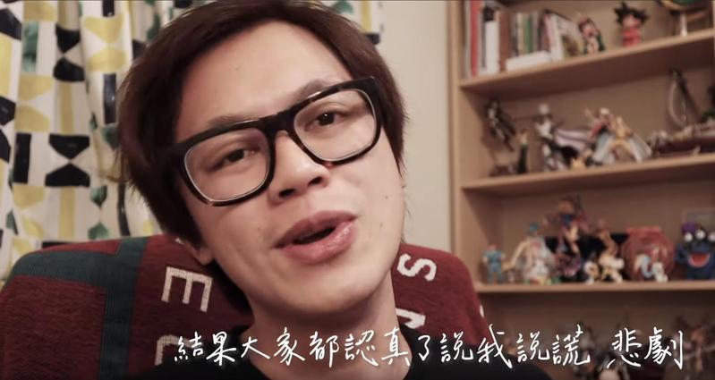 HowHow深夜突然po出40秒短片,用唱饒舌歌的方式宣布「英文指考60分啦!」(翻攝自HowFun YouTube頻道)