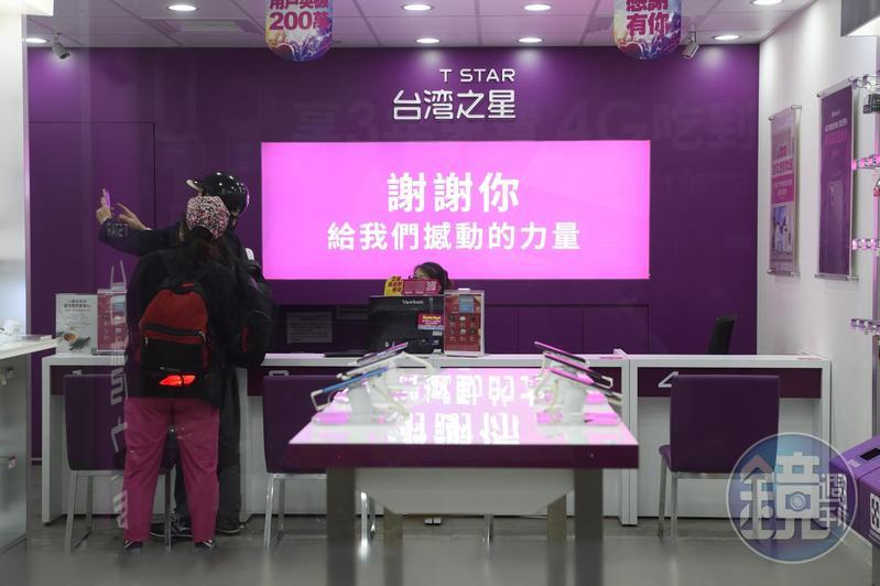 台灣之星砸下近200億元,拿到40MHz頻寬成功卡位5G。