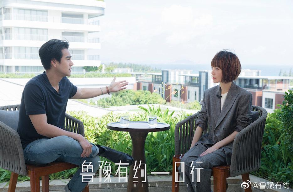 彭于晏在節目上透露自己感情空窗5年,而他與林珈安則是2014年被拍到曖昧,時間來說剛好吻合。(翻攝自魯豫有約官博)