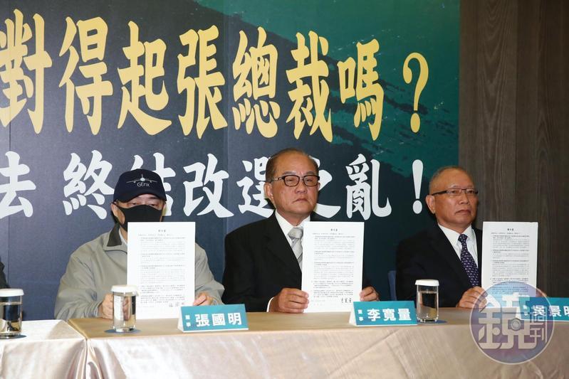 長榮集團大房次子張國明今日召開記者會,指控張榮發基金會董事長鍾德美濫權。