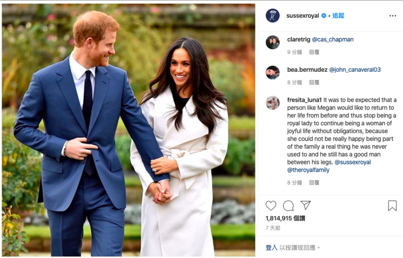 哈利王子與梅根一起宣佈往後不再領取皇室津貼,搬離英國的宣言,讓英國皇室大為吃驚。(翻攝自薩塞克斯公爵官方Instagram)