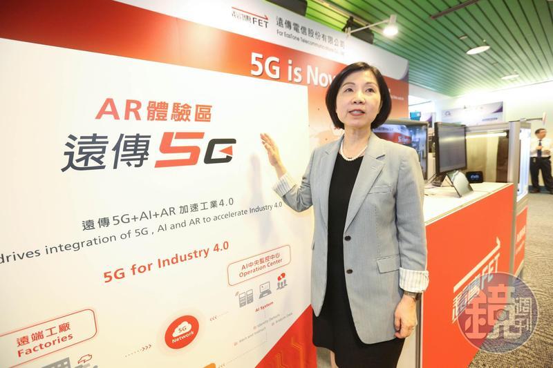 遠傳建言政府參考美國成立『5G基金』,從頻譜競標標金中提撥1/2標金,協助電信業者進行5G建設與創新應用服務。圖為遠傳總座井琪。