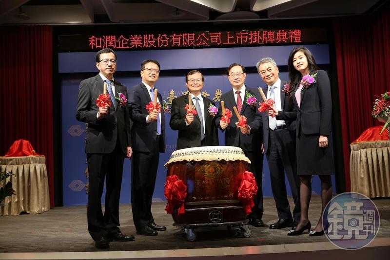 和泰集團旗下的小金雞和潤企業去年掛牌上市,吸引眾多投資人搶購。