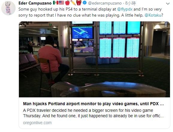 美國有一位玩家直接把PS4接上機場的航班螢幕,開玩《Apex英雄》。(翻攝twitter)