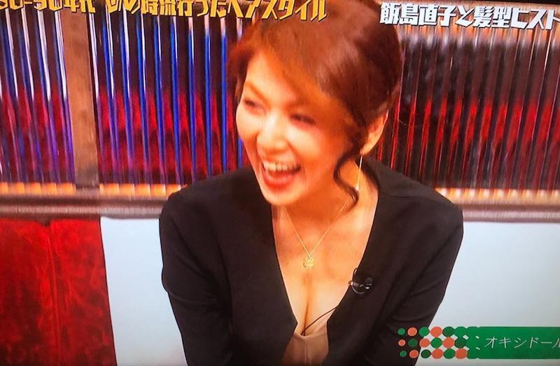 日本「美魔女」女星飯島直子被爆離婚倒數。(翻攝 G-LOPEZのBlog)
