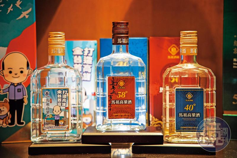 前總統馬英九可說是馬祖酒廠的最佳代言人,韓國瑜當選高雄市長時也有出紀念酒。