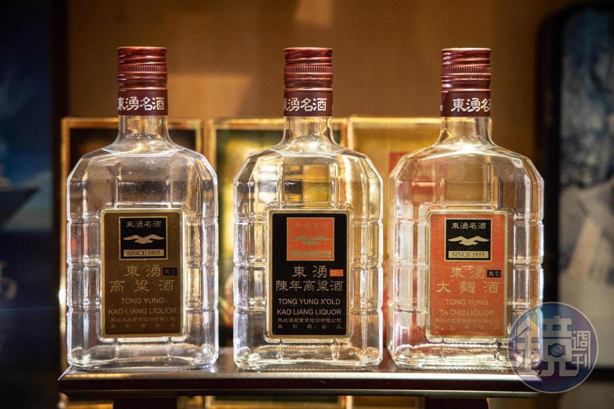 東引酒廠併入馬祖酒廠後,主力生產高粱與大麴,據說習近平最愛東湧陳高。