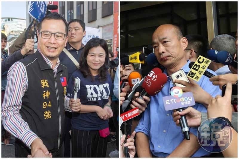 臉書粉專「藍白拖的逆襲」發起連署,要求開除韓國瑜、羅智強、游淑慧三人黨籍。圖為本刊資料照。