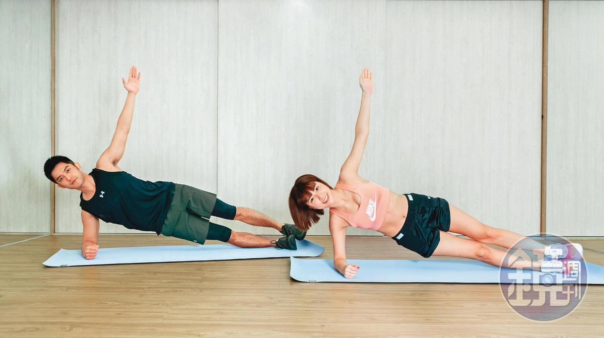 側棒式:身體保持穩定一直線,維持約20秒換邊,打擊難纏的腰間肉。