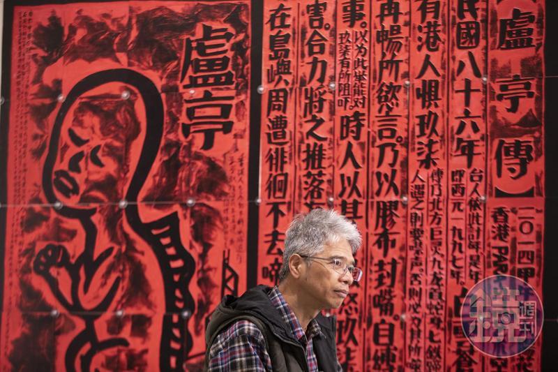 侯俊明的版畫《盧亭》為2014年'香港傘運的復刻版。