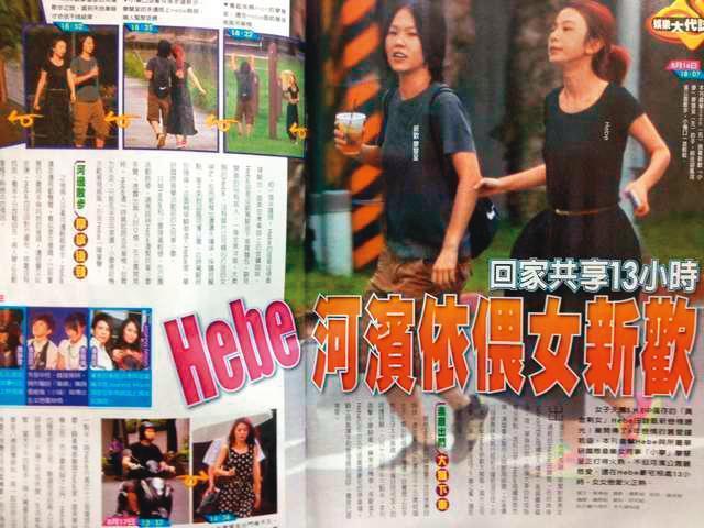 田馥甄曾被週刊拍到與當時是助理的廖慧呈(左)過從甚密。(翻攝自《壹週刊》)