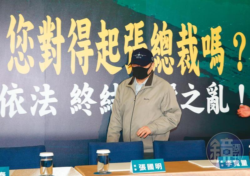 張榮發次子張國明(圖)首次開記者會,是為了指控父親創立的基金會遭霸占,但全程戴口罩及帽子未發言。