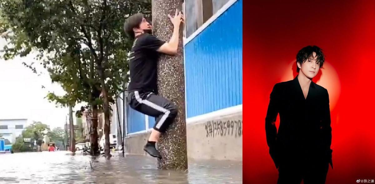 大陸男歌手薛之謙曾在利奇馬颱風襲陸期間,po了開玩笑的影片被批評。(翻攝自薛之謙微博)