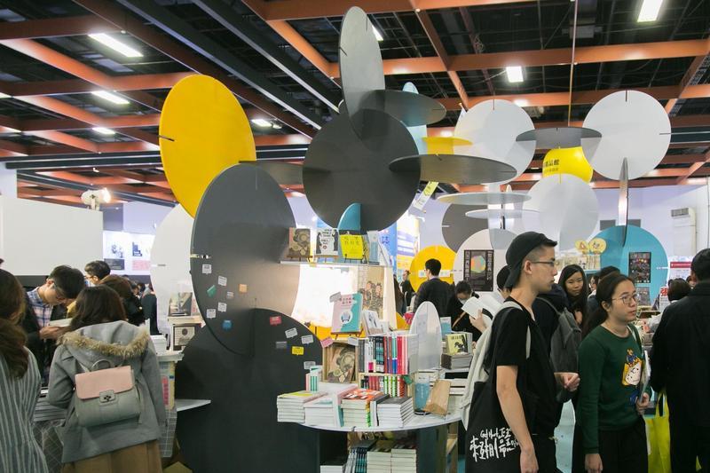 台北國際書展確定延期至5月7日至12日舉行。(翻攝臉書:台北國際書展)