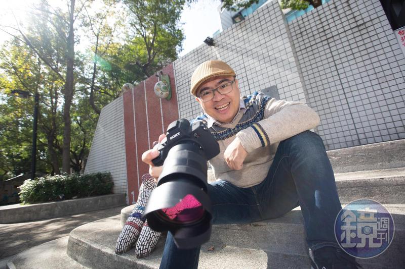 攝影和投資,都是林昇最喜歡做的事,前者讓他創業自立,後者讓他財務自由。
