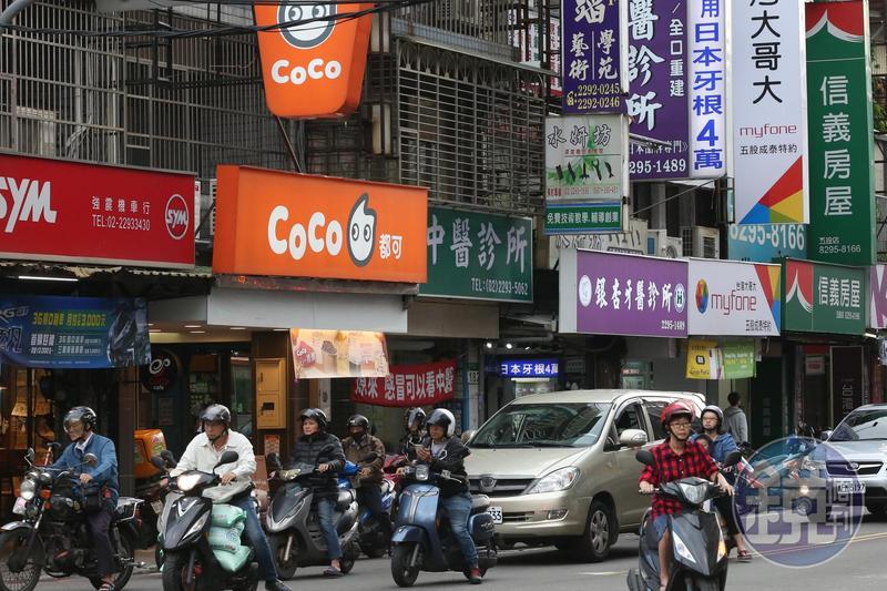 洲子洋重劃區仍在發展階段,但距離舊市區內繁榮的成泰商圈並不遠。