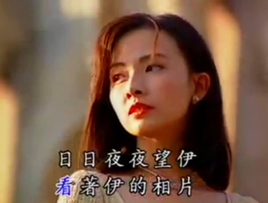 有網友認為25年前的郭昱晴有點像周子瑜。(翻攝自郭昱晴臉書)