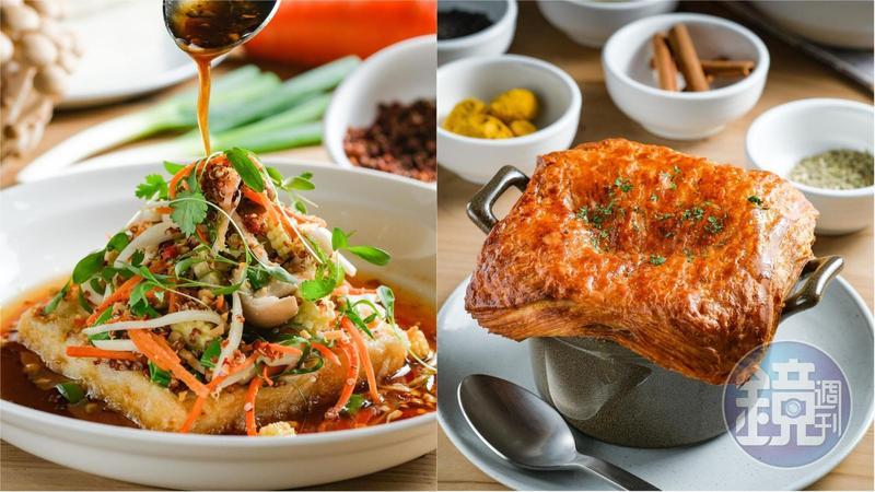 「Woolloomooloo」的蔬食新菜,烹調不花稍,馥郁暖心。