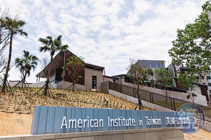 美國在台協會(AIT)官員曾因駕車肇事,主動放棄豁免權,接受台灣司法審判。