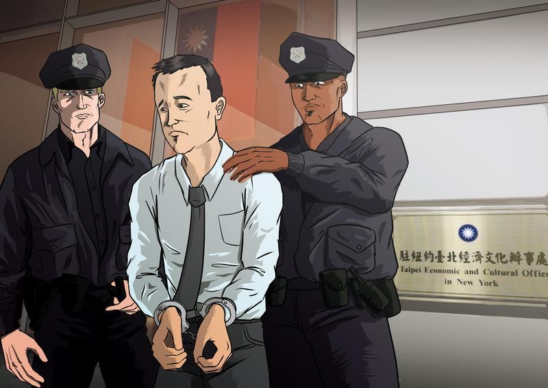 駐美外交官呂志堅因涉嫌家暴,在台灣駐紐約辦事處被美國警方逮捕。(圖為示意畫面)